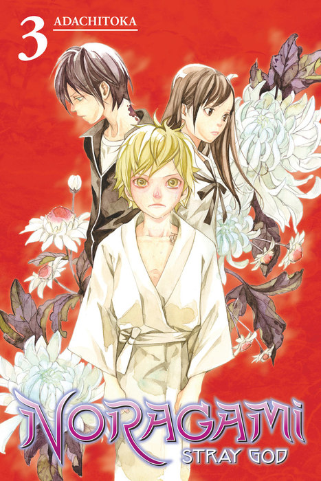 Noragami: Stray God 3拡大写真