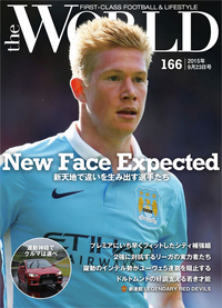 the WORLD 2015年9月23日号-電子書籍