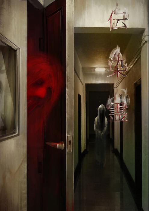 伝染霊-電子書籍-拡大画像