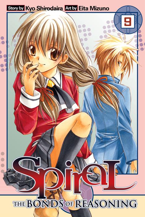 Spiral, Vol. 9-電子書籍-拡大画像