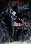 Fate/Zero(8)-電子書籍