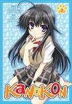 Kanokon Vol. 7-電子書籍