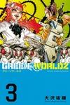 GREEN WORLDZ(3)-電子書籍