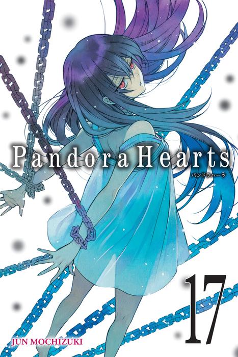 PandoraHearts, Vol. 17拡大写真