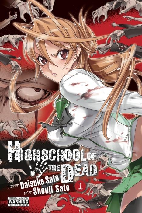 Highschool of the Dead, Vol. 1拡大写真