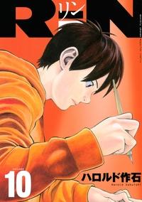 RiN(10)