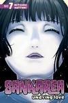 Sankarea 7-電子書籍