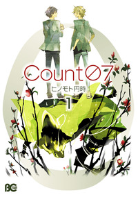 Count07 1