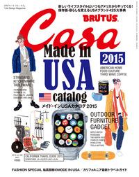 Casa BRUTUS (カーサ・ブルータス) 2015年 5月号 [メイド・インUSAカタログ2015]