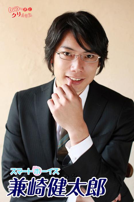 兼崎健太郎 from いつかはきっとクリスマス-電子書籍-拡大画像