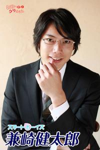 兼崎健太郎 from いつかはきっとクリスマス