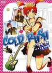 COLD RUSH 1-電子書籍