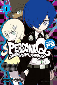 Persona Q: Shadow P3 1-電子書籍