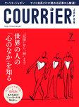 COURRiER Japon (クーリエジャポン)[電子書籍パッケージ版] 2016年 7月号-電子書籍