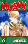 HUSH!(6)-電子書籍