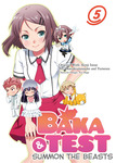 BAKA & TEST : SUMMON THE BEASTS 5-電子書籍