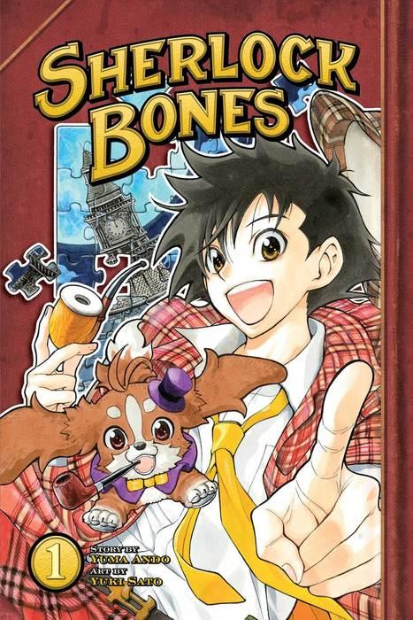 Sherlock Bones 1拡大写真