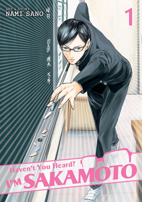 Haven't You Heard? I'm Sakamoto Vol. 01拡大写真