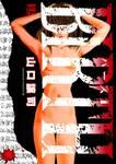 BIRTH (1)-電子書籍