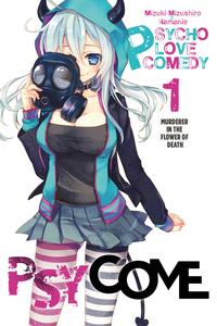Psycome, Vol. 1-電子書籍