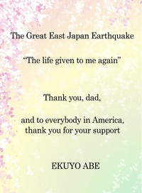 """The Great East Japan Earthquake""""The life given to me again""""-電子書籍"""