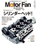 Motor Fan illustrated Vol.112-電子書籍