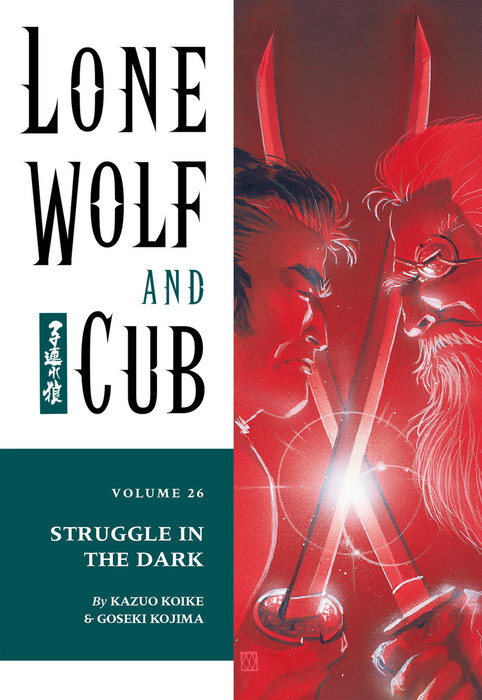 Lone Wolf and Cub Volume 26: Struggle in the Dark拡大写真