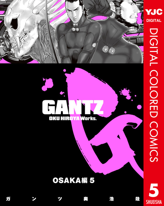 GANTZ カラー版 OSAKA編 5拡大写真