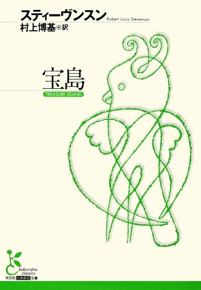 宝島-電子書籍