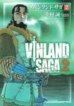 ヴィンランド・サガ(2)-電子書籍