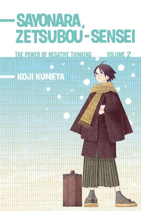 Sayonara Zetsubou-Sensei 2拡大写真