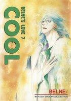 蒼の男-7 COOL