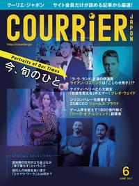 COURRiER Japon (クーリエジャポン)[電子書籍パッケージ版] 2017年 6月号