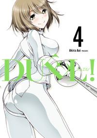 DUEL! 4巻-電子書籍