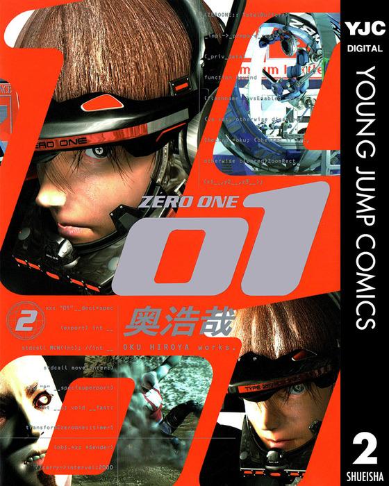 01<ZERO ONE> 2拡大写真