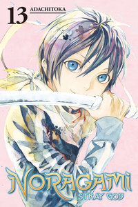 Noragami: Stray God 13