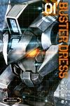 BUSTER DRESS(1)-電子書籍