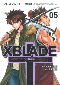 XBLADE + ―CROSS―(5)