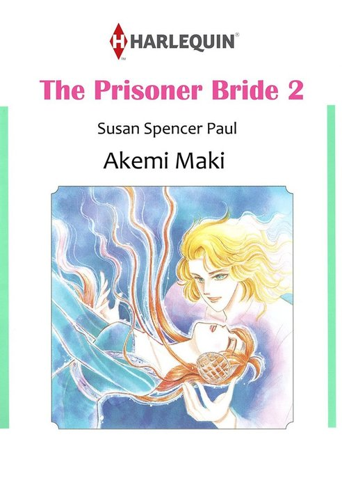 THE PRISONER BRIDE 2拡大写真