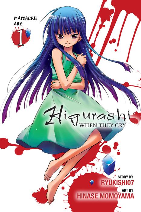 Higurashi When They Cry: Massacre Arc, Vol. 1拡大写真