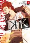 K ―メモリー・オブ・レッド― 分冊版(1)-電子書籍