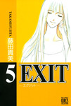 EXIT~エグジット~ (5)-電子書籍