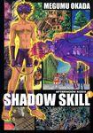 SHADOW SKILL(1)-電子書籍