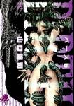 BIRTH (6)-電子書籍