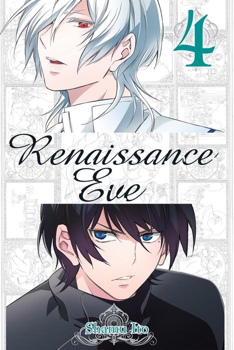 Renaissance Eve, Vol. 4拡大写真