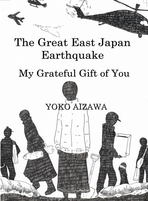 The Great East Japan Earthquake My Grateful Gift to You拡大写真