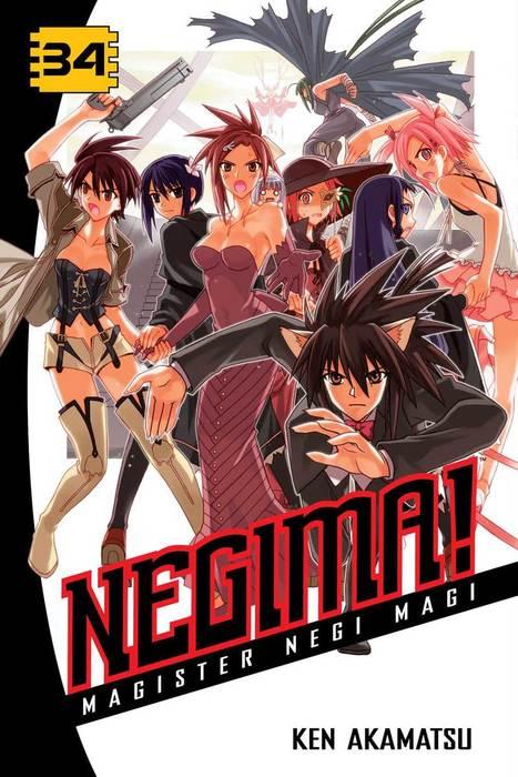 Negima! Volume 34拡大写真