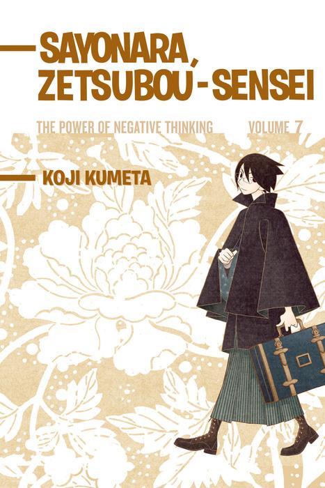 Sayonara Zetsubou-Sensei 7拡大写真