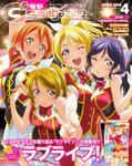 電撃G's magazine 2016年4月号【プロダクトコード付き】-電子書籍