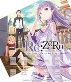 Re:ZERO -Starting Life in Another World-, Vol. 1 (manga) : Bookshelf Skin [Bonus Item]